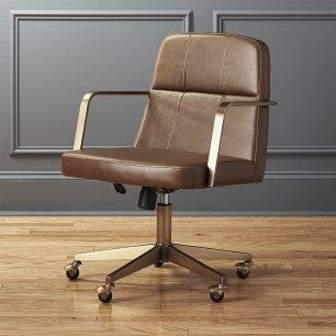 draper-faux-leather-office-chair913996940.jpg