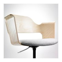 fjallberget-chaise-conference-gris__0216916_pe372979_s4937494415.jpg
